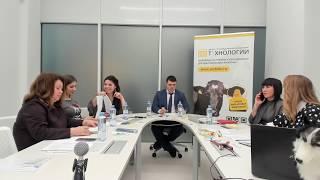 Видеоконференция REGAGRO: Регистрация БНЖ