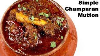 #Muttoncurry मटन बनाने की विधि हिंदी में सीखें | हांड़ी मटन करी |  मटन मसाला अहुना