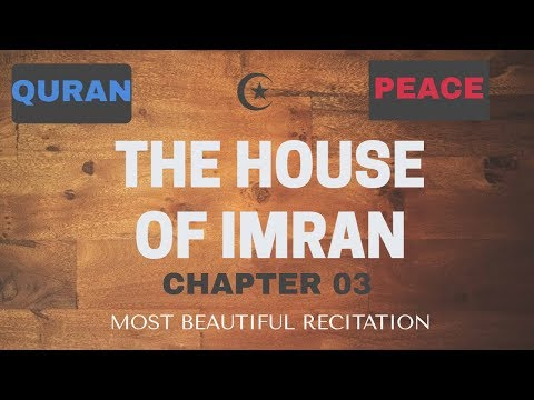 complete-quran-series︱beautiful-recitations︱juz'/para-04/30︱different-reciters︱best-meditation︱sidq