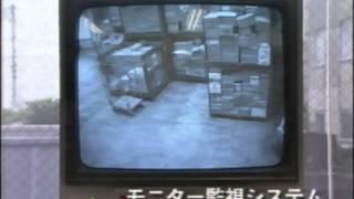 「防犯・監視システム」の詳細は、http://www.mimura.co.jp/Prevention.htm ...
