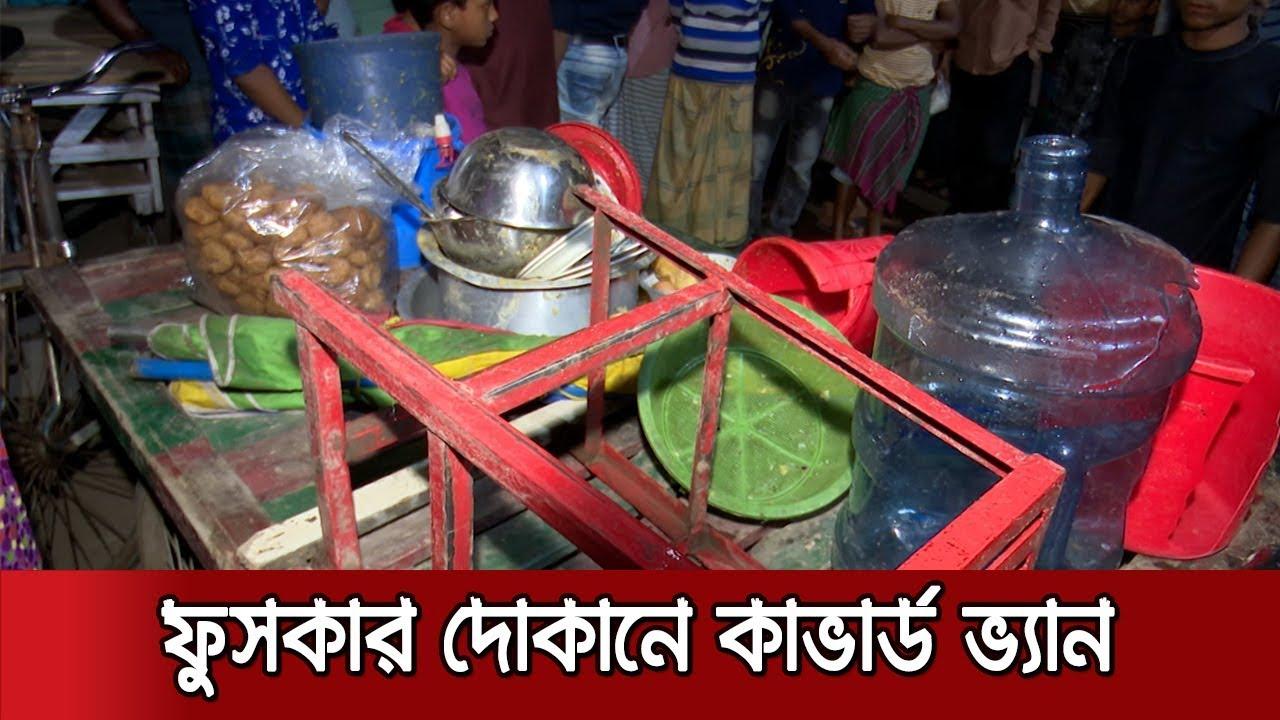 ব্রেকের জায়গায় এক্সেলেরেটরে চাপ! পথচারীর মৃত্যু | Jamuna TV