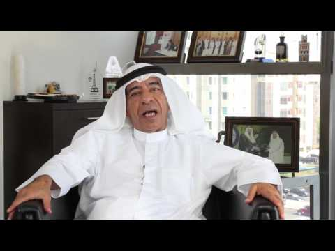 Kuwait Energy 10 year Documentary