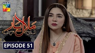 Malaal e Yaar Episode 51 HUM TV Drama 5 February 2020