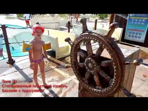 Обзор Аквапарка Макади.  Makadi Water World 2014  AquaPark Madinat Makadi