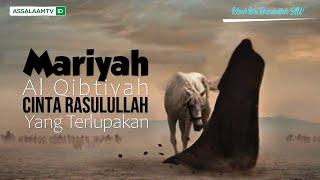 Kisah Istri Rasulullah|| Mariyah Al Qibtiyah, Cinta Yang Terlupakan || Mu'allimah Siti Hana Qodriani