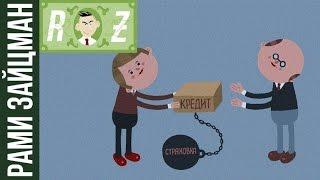 видео Как вернуть страховку по автокредиту