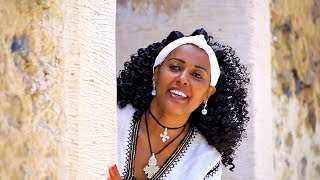 Genet Tefera - Jegnaye | ጀግናዬ - New Ethiopian Music 2018 (Official Video)