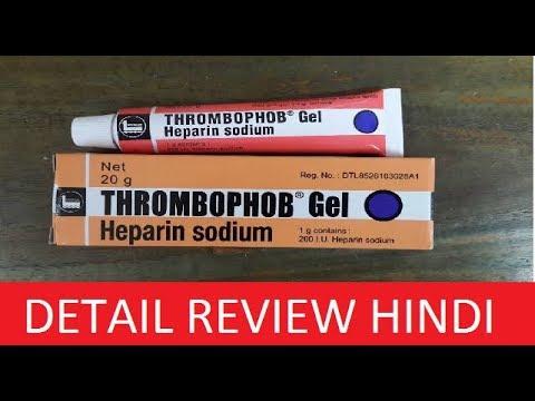 THROMBOPHOB | Thrombophob Gel Uses In Hindi | Thrombophob Cream  Full Review In Detail
