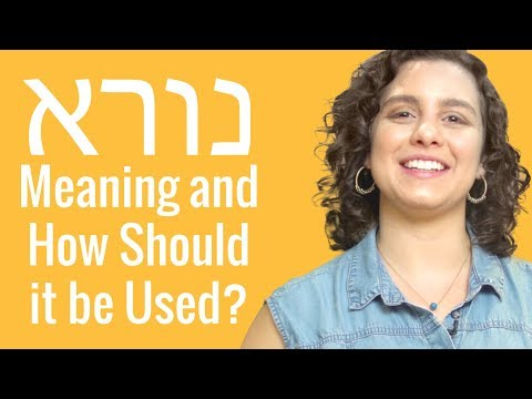 Ask a Hebrew Teacher - What Does נורא (nora) Mean and How