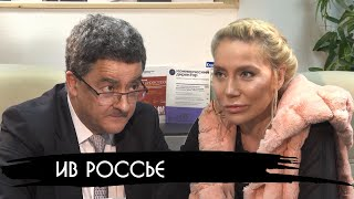 видео Виза в Россию для граждан Швейцарии