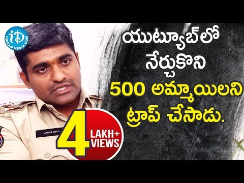 యుట్యూబ్ లో నేర్చుకొని 500 అమ్మాయిలని ట్రాప్ చేసాడు-SI Madan Kumar Goud||CrimeDiariesWith Muralidhar