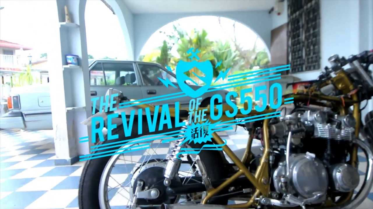 maxresdefault suzuki gs550 revived youtube 1980 suzuki gs550 wiring diagram at panicattacktreatment.co