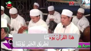 Al Munsyidin _ Hadzal Quran + Lirik