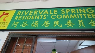 Baixar Rivervale Spring RC: Youth Games Day
