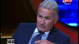 """100سؤال -- النجم عزت ابو عوف يرد """" من افضل تامر حسني ام عمرو دياب """" !"""