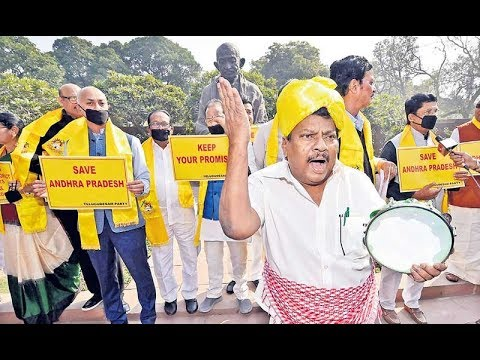 TDP MPs Protest In Parliament Seeking Justice To Andhra | ABN Telugu