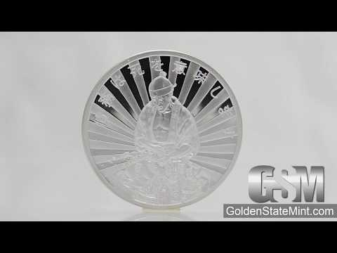 Golden State Mint - Debt Means Death MiniMintage Silver bullion round/ Silver Shield