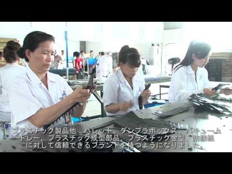 Công ty TNHH Nhật Minh - 10 năm hoạt động và phát triển