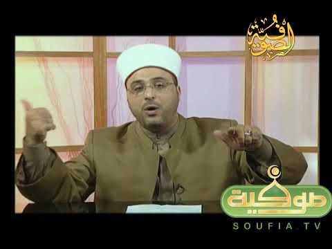 محمد أفضل العالمين   الدكتور محمد العايدي  ح6 ج3