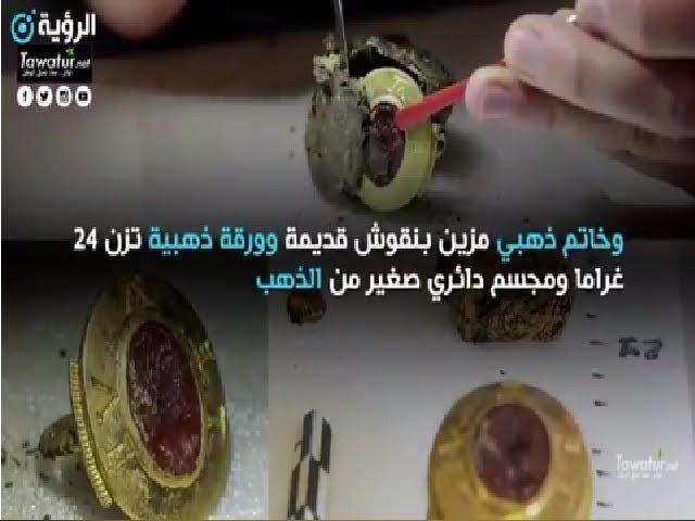 اكتشاف كنز نفيس يعود إلى عهد علي بن يوسف بن تاشفين خامس حكام المرابطين