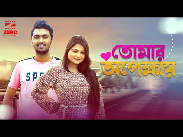Dui Mukho Pakhi |  ??? ??? ???? | Tanjil | Bangla Music Video | by Free Binodon 2018