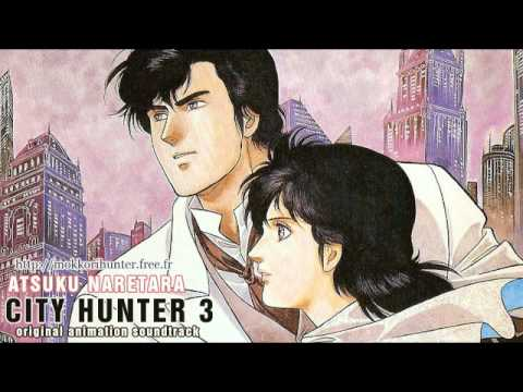 [City Hunter 3 OAS] Atsuku Naretara