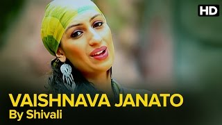 Vaishnava Janato Song by Shivali | Urban Temple