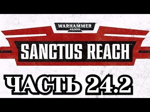 Магазин Вархаммера :: Купить Warhammer