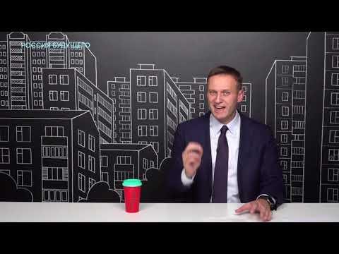 Как кремль убирает опасных для себя людей. Навальный про Михаила Светова. Навальный 2019.