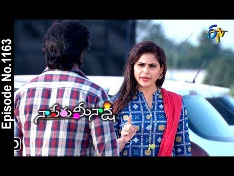 Naa Peru Meenakshi | 4th December 2018 | Full Episode No 1163 | ETV Telugu