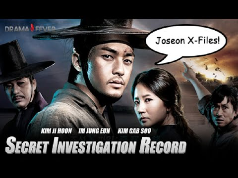 Secret investigation record ep 1 eng sub