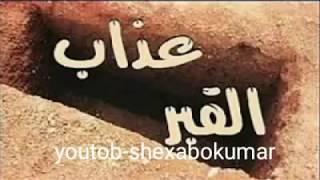 خشترين شعرا ء ئاينى كوردى حزين -نه خوشسين قبرى-4997017-srtan kurdi hazin