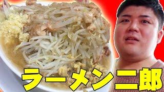 紅の豚が初めてラーメン二郎「大 全増し」を食べるとこうなる / Japanese Delicious Ramen Jiro thumbnail