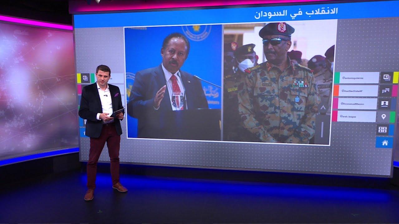 اعتقال لكبار المسؤولين في السودان في انقلاب عسكري وسط مظاهرات في الخرطوم  - 18:55-2021 / 10 / 25