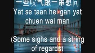Download lagu 分手总要在雨天 Pinyin English 张学友 MP3