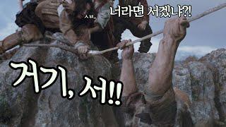 [잔혹동화] 벼룩을 사랑한 왕의 최후[영화리뷰/결말포함…