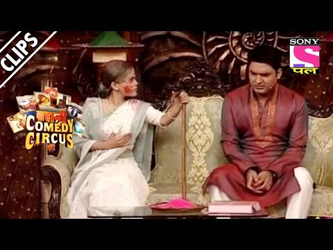 Kapil And His Mother- In - Law Sumona At War - Kahani Comedy Circus Ki