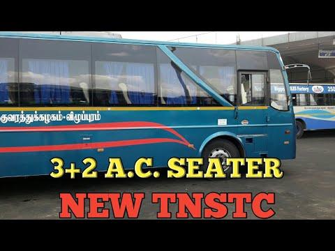 NEW TNSTC BUS  CHENNAI TO  VELLORE  3+2 A/C SEATER  BUS