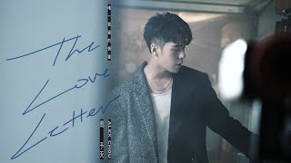 周予天 Alex Chou《唯一寫過的情書 The Love Letter》Official MV - WBL系列影集第二季「第二名的逆襲」片尾曲
