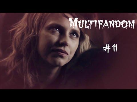 Multifandom 11 || Музыкальная нарезка ||Однажды в Сказке,Стыд,Первородные,Сверхъестественное