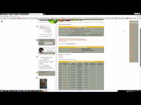 Партнерские программы онлайн казино