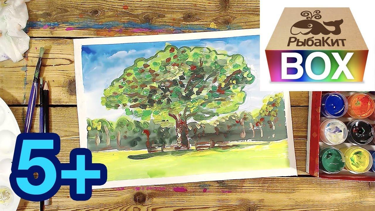 Как нарисовать пейзаж с ДЕРЕВОМ для детей - YouTube