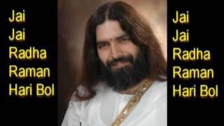 Jai Jai Radha Raman Hari Bol  Krishna Bhajan