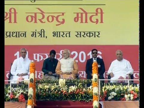 PM Modi at Maharshi Dayanand Saraswati
