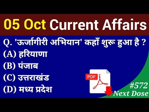 TODAY DATE 05/10/19 CURRENT AFFAIRS VIDEO AND PDF FILE DOWNLORD
