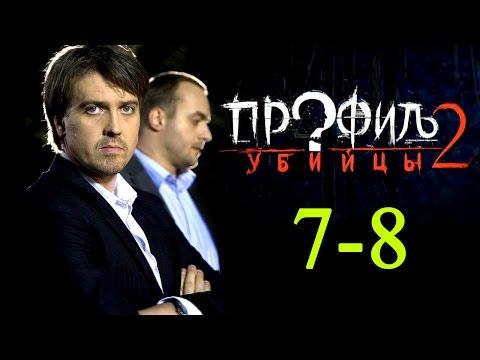 Рейтинг лучших зарубежных сериалов