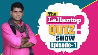 The LallanTop Quiz Show | Ep 1 | Saurabh Dwivedi | Current Affairs | UPSC | Competition Questions