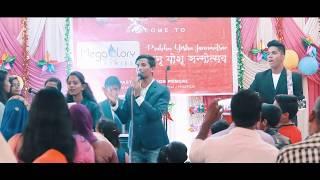 Hai Javeda (Live) | Mega Glory Ministries | 25th December 2018
