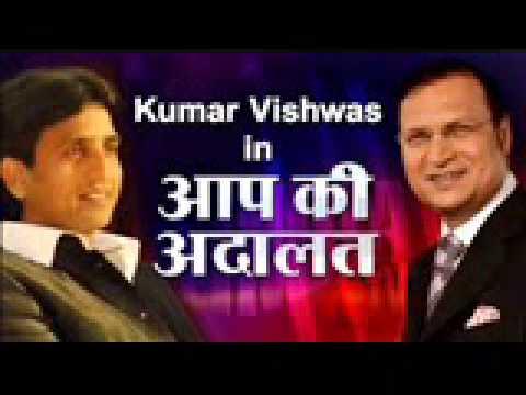 Kumar Vishwas in Aap Ki Adalat (Full Episode) -...