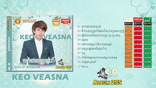 Keo Veasna Solo Album Sunday CD 255 Full Audio